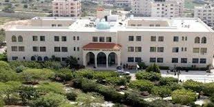 مصاريف جامعة mti